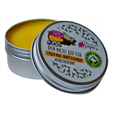 """Крем - масло для тіла антицелюлітний """"З медом акації, імбирем та корицею"""" 80 мл"""