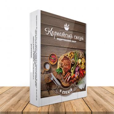 """Набір Карпатських спецій """"М'ясо на мангалі"""" 250 гр"""