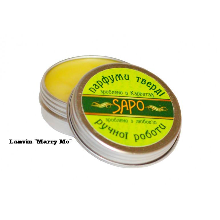 """Натуральні тверді парфуми-Lanvin """"Marry Me"""""""