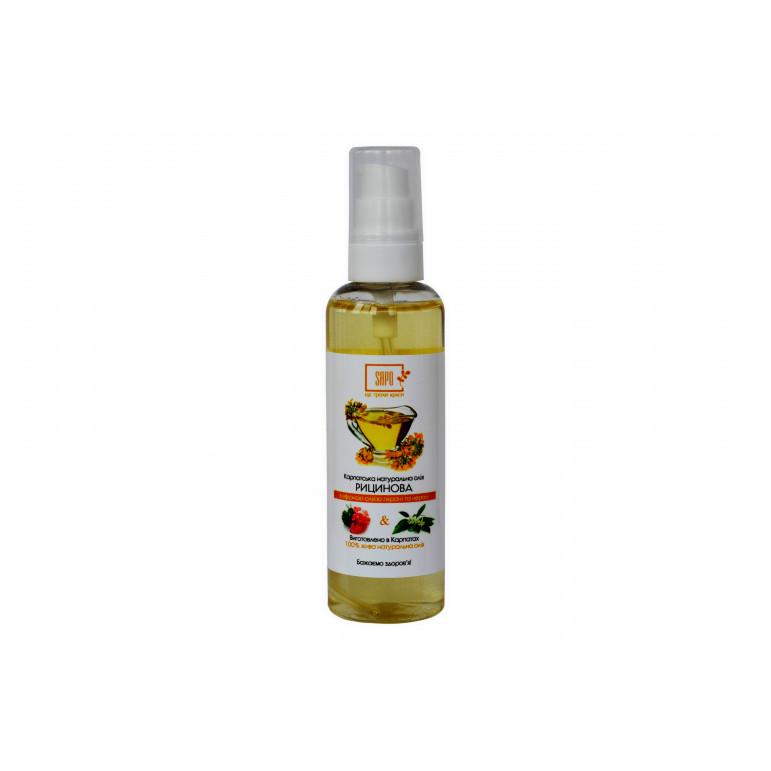Натуральна олія для тіла рицинова з ефірною олією герані та неролі, 100 мл