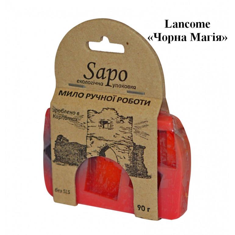 Мило натуральне парфумоване Lancome «Чорна Магія» (Woman) 90 г