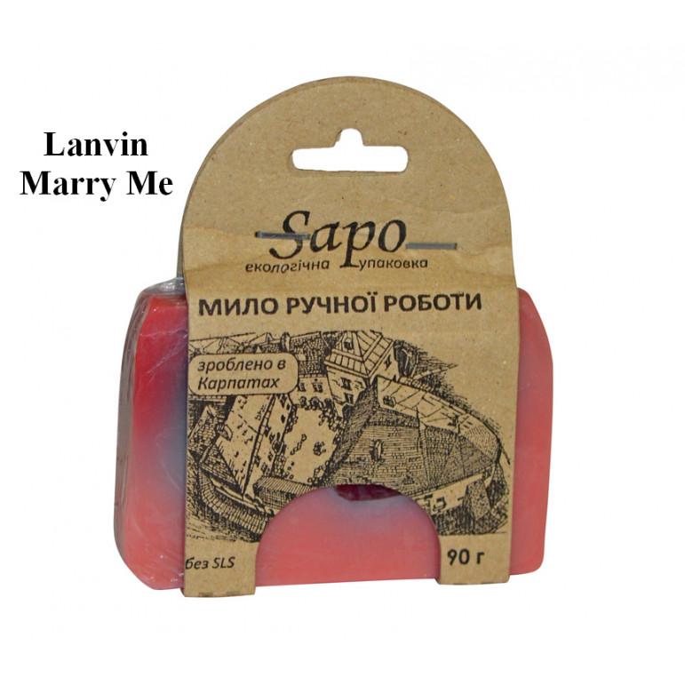 """Мило натуральне парфумоване Lanvin """"Marry Me""""  (Woman) 90 г"""
