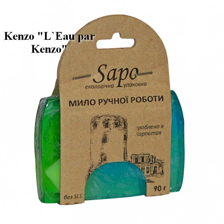 Мило натуральне парфумоване L`Eau par Kenzo (Men) 90г
