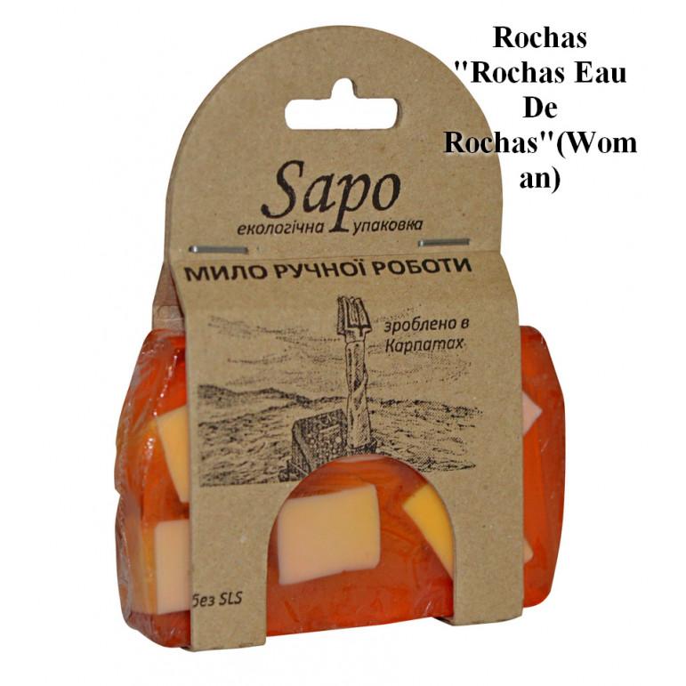 """Мило натуральне парфумоване Rochas """"Eau De Rochas"""" (Woman) 90 г"""