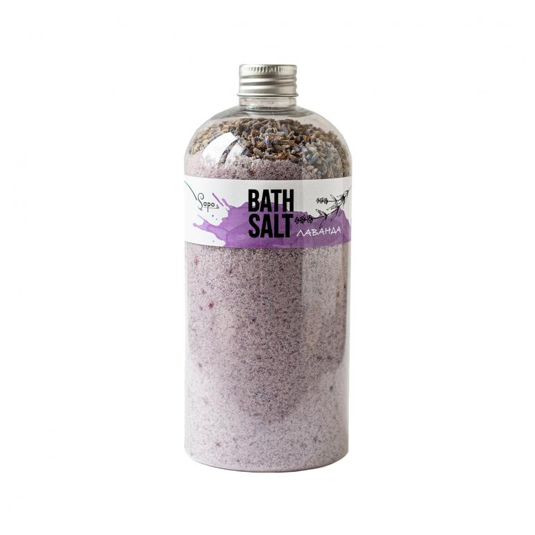 Сіль для ванни з травами «Лаванда»