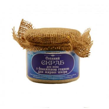 """Натуральний скраб для жирної шкіри """"З блакитною глиною"""" 350 г"""