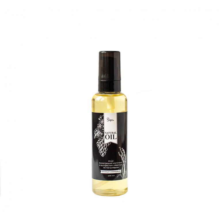Олія виноградних кісточок з екстрактом лаванди та пальмарози