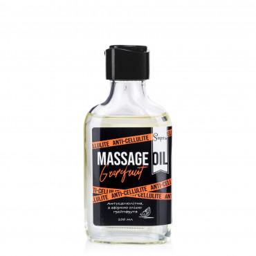Натуральна масажна олія антицелюлітна
