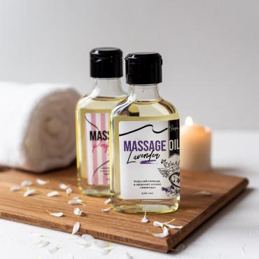 Розслаблююча масажна олія з ефірною олією лаванди