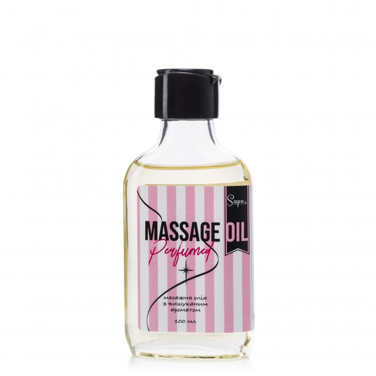 Парфумована масажна олія