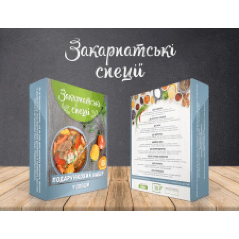 """Закарпатські спеції """"Для бограча"""" 270 гр"""